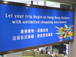 034 - Hong Kong - Unlimited shopping excitement